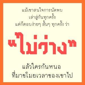 576426_464459453576938_2115361898_n