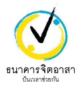 AW-logoJitArsaThai_cropped
