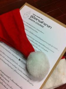 คู่มือซานต้าอาสา